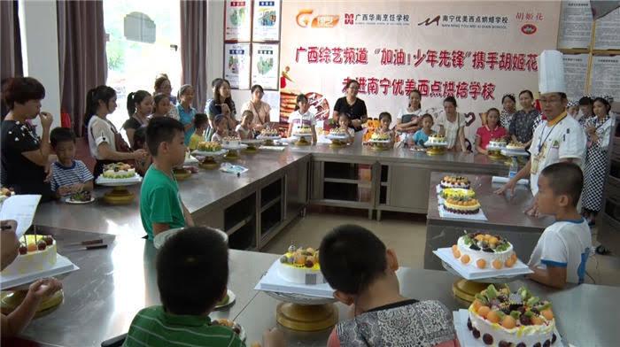 中国西点大师赵志权为小朋友们讲解做蛋糕的技巧