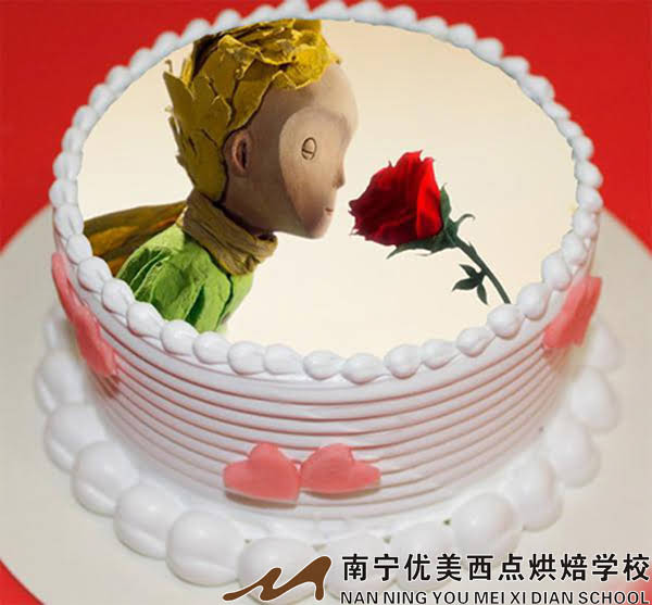 南宁优美西点教你从蛋糕解读《小王子》的故事